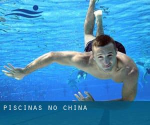 Piscinas no China